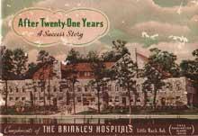 Рекламна брошура на болници Бринкли