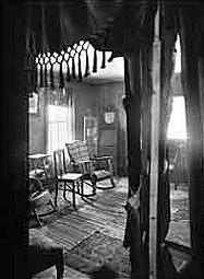 Всекидневната на долния етаж