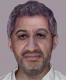 Дигитално състареният образ на Бин Ладен