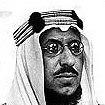 Крал Сауд