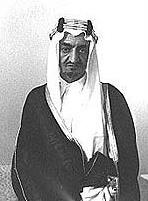 Принц Файсал
