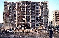 Кобар Тауър след взрива