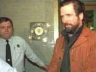 Гари Хайдник арестуван