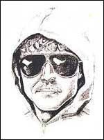 Полицейска скица на Юнабомбър