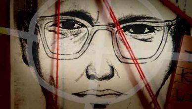 Зодиак: Загадъчния убиец от Сан Франциско
