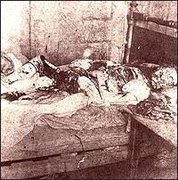 Тялото на Мери