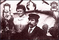 Джордж и Беси Тейлър