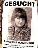 Търси се Наташа Кампуш
