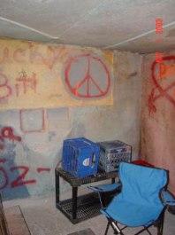 Стените на подземието