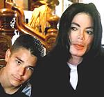 Гавин и Майкъл