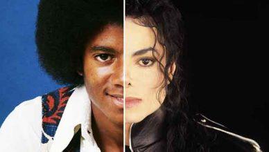 Майкъл Джексън: Животът и смъртта на Краля на попа