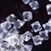 Случаят с посолените диаманти