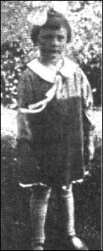 Гертруд Хамакер
