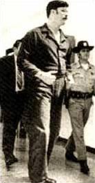 Задържаният Ед Кемпер