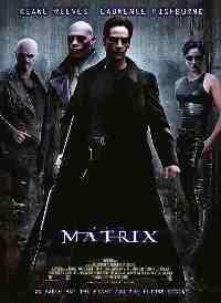 Матрицата