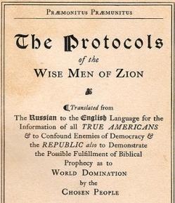 Протоколите на Старейшините на Цион