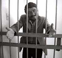 Педро Лопез