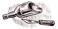 Счупената бутилка и ножът на художника