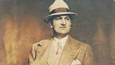 """""""Мъжът на честта"""" Джоузеф Бонано и неговата престъпна фамилия"""