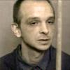 Юрий Леонидович Цюман: Ростовският ловец на черни чорапогащници