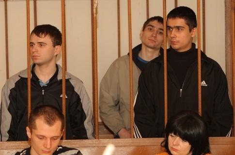 Днепропетровските маниаци в съда