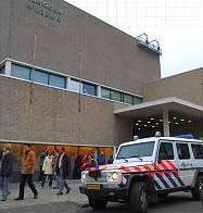 Музеят Винсент ван Гог в Амстердам