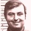 Джерард Шейфър: Ченгето убиец от Флорида