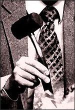 Чукът - оръжието на убийствата