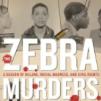 Расовата лудост на Убийците Зебра