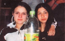 Маргарита и Мария
