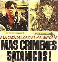 Плакат за издирването на Констанцо