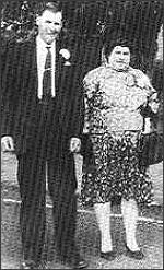 Уолтър и Дейзи Уест