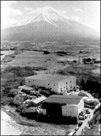 Сградата за производство на зарин