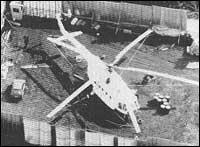 Руският хеликоптер закупен от Аум