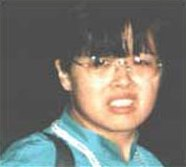 Томоко, съпругата на Чизуо