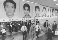 Снимки на терористите, разлепени в метрото