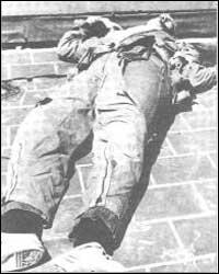 Тялото на убития Уитман