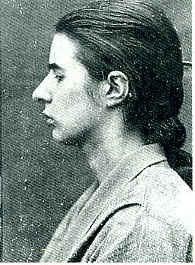Леа Папен