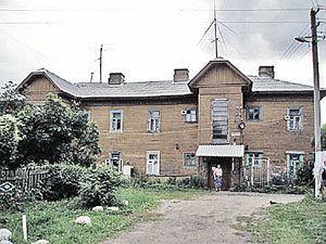 Домът на Николай Оголобяк