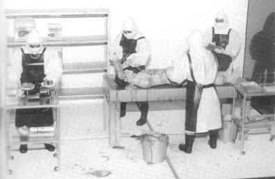 """Секционната зала на """"Отряд 731"""""""