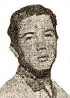 Джон Линли Фрейзър през 1961 г.