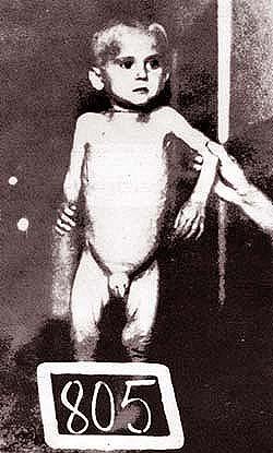 Децата в Ясеновац