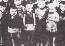 Децата в лагер Ясеновац