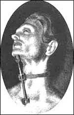 Метод за изтезания на Инквизицията
