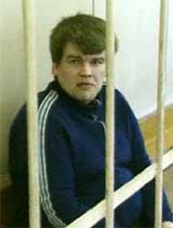 Сергей Ряховски