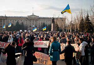 Митинг в подкрепа на Оксана Макар