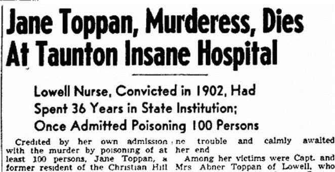 Обявлението за смъртта на Джейн Топан