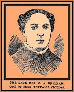 Елизабет Бригам – заварената сестра на Джейн