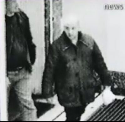 Видео кадърът от охранителната камера