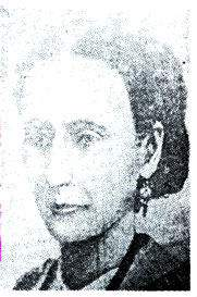Лидия Шърман